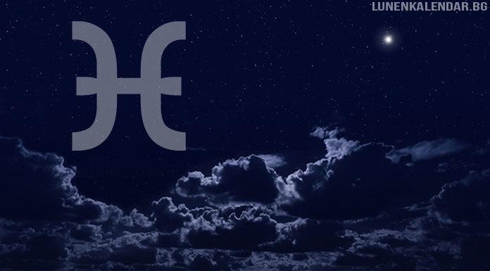 novolunie-v-ribi-lunen-kalendar